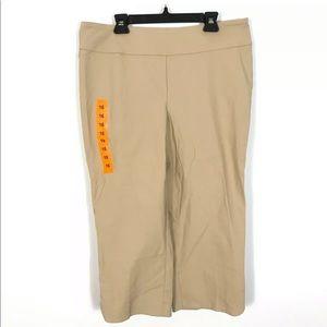 ❤️S.C. & CO. Tummy Control Techno Stretch Pants